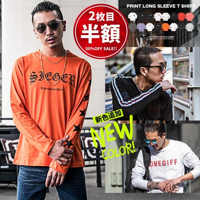 【2枚目半額】 Tシャツ メンズ 長袖 ロンTシャツ 袖プリント ストリート ロゴ サーフ trend_d