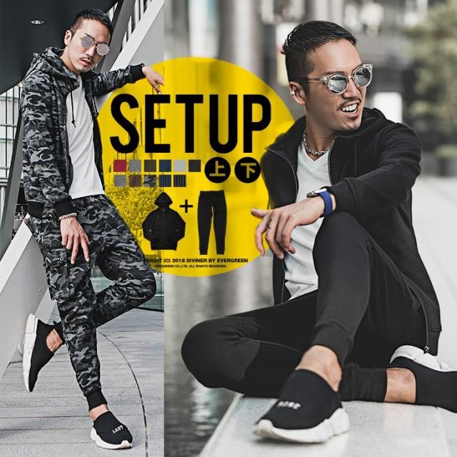 ◆送料無料◆セットアップ メンズ スウェット パーカー 上下 ジョガーパンツ パーカー ジップパーカー trend_d