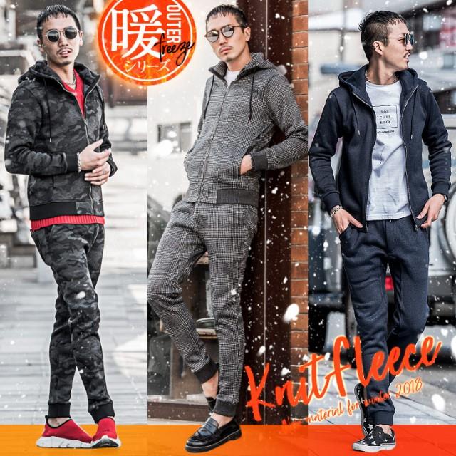 セットアップ メンズ ジョガーパンツ パーカー ジョガー ZIPパーカー ハイネック ボリュームネック フリース trend_d