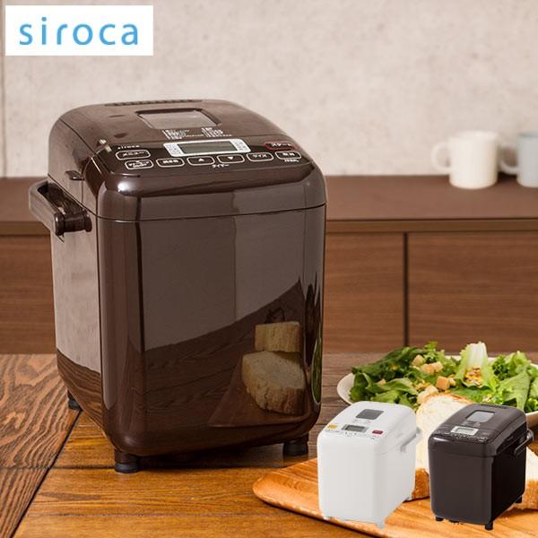 ホームベーカリー 餅 シロカ siroca SHB-512 米粉 ジャム 生キャラメル ソフトパン 餅つき機 もちつき機 【送料