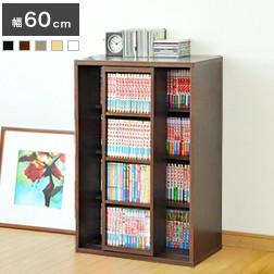 スライド式本棚 本棚 スライド書棚 スリム シングル スライド式本棚 木製 本棚 ブックシェルフ ラック コミック 文庫 収納