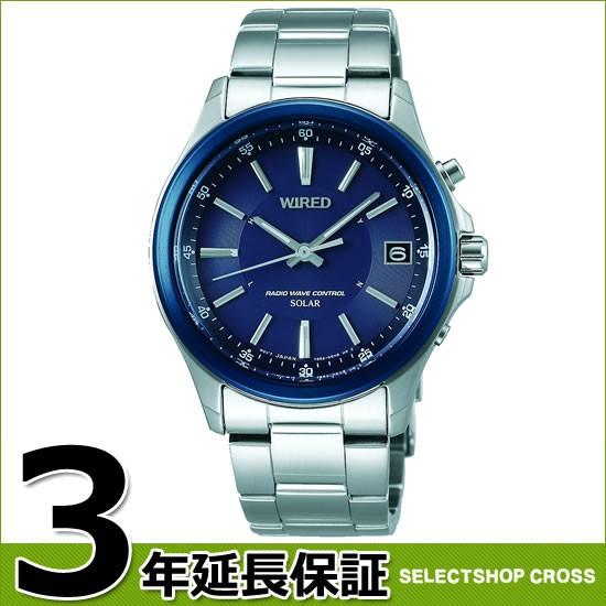 SEIKO セイコー WIRED ワイアード 電波 ソーラー電波修正 メンズ 腕時計 AGAY013