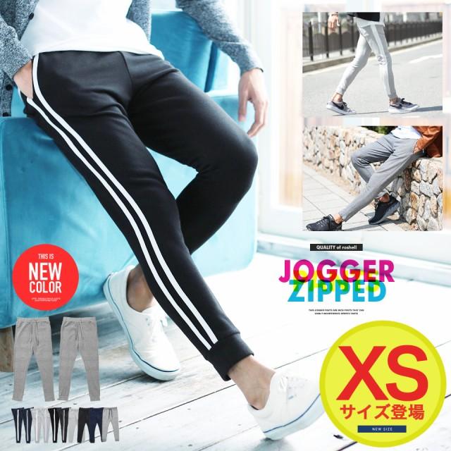 今だけP10倍! ジョガーパンツ スウェットパンツ メンズ ボトムス 送料無料 trend_d roshell JIGGYS /
