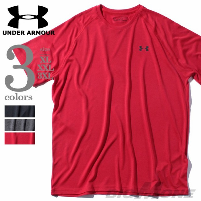 Activewear Mens Under Armour Tshirt Size Xl.