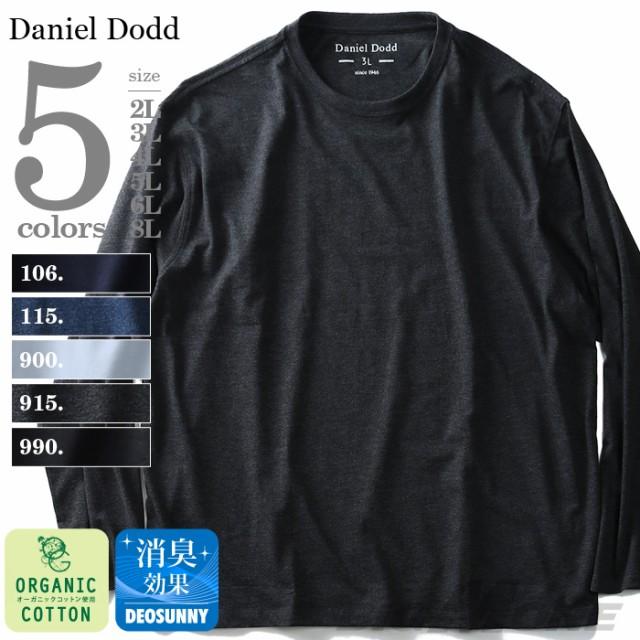 【大きいサイズ】【メンズ】DANIEL DODD オーガニックコットン無地ロングTシャツ【秋冬新作】azt-180401