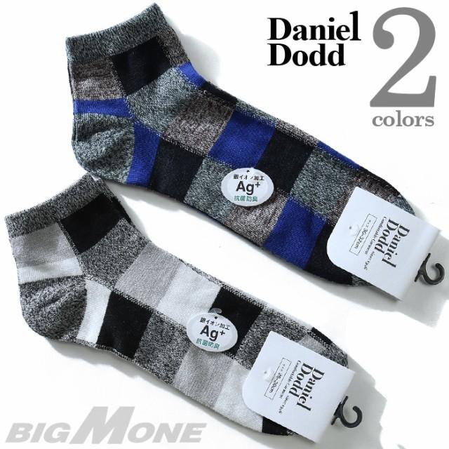 e34461913bc249 大きいサイズ メンズ DANIEL DODD ソックス 抗菌防臭 杢 ブロックチェック スニーカーソックス 靴下 春夏