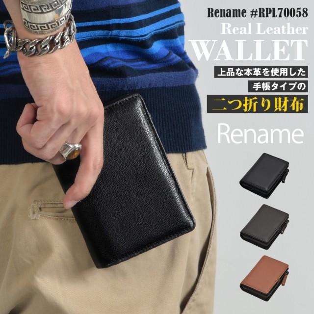 Rename 二つ折り財布 メンズ財布 財布 メンズ 二...
