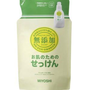 ミヨシ石鹸 無添加 お肌のための洗濯用液体せっ...