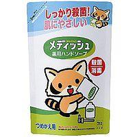 牛乳石鹸 メディッシュ薬用ハンドソープ詰替220ml...