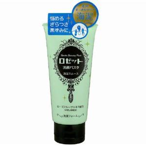 ロゼット 洗顔パスタ 海泥スムース 120G (2222-...
