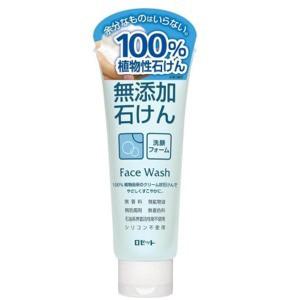 ロゼット 無添加 石けん洗顔フォーム 140G...