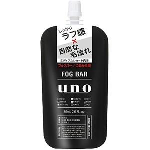 資生堂 ウーノ(uno) フォグバー しっかりデザ...
