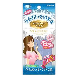 白元アース STF オイルクリアフィルム 75枚...
