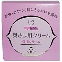 明色化粧品 奥さま用クリーム 60G (2208-0607)