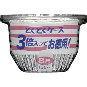 三菱アルミニウム とくとくアルミケース 8号 16...