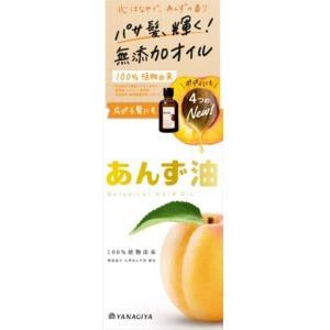 柳屋 あんず油 60ml (2202-0410)