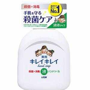 ライオン キレイキレイ 薬用液体ハンドソープ ...