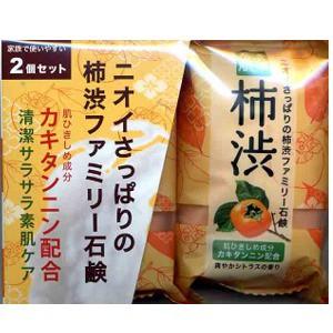 ペリカン石鹸 ファミリー柿渋石鹸 80G×2P (2214...