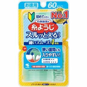 小林製薬 入りやすい糸ようじ 60本 (1008-030...