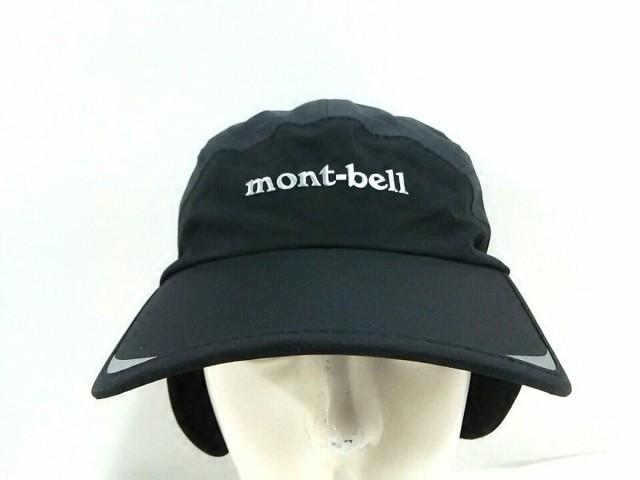 モンベル mont-bell キャップ レディース 美品 ダ...