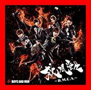 威風堂々~B.M.C.A.~(YanKee5盤)(初回限定盤) [CD]...
