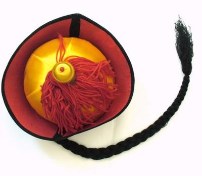 辮髪付き宮廷帽子・皇帝帽子