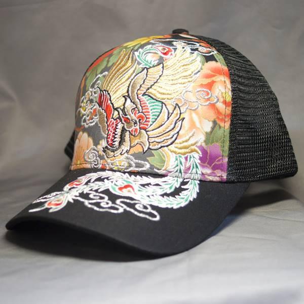 縁起刺繍 鳳凰 キャップ帽子