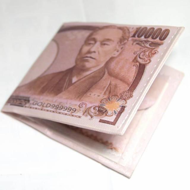 壱万円札 モチーフ 財布2