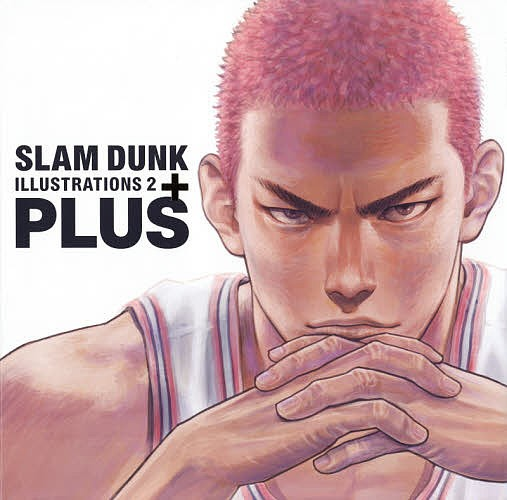 PLUS/SLAM DUNK ILLUSTRA...