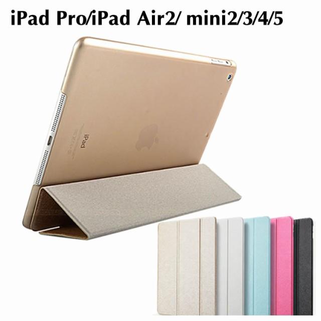iPad air2 ケース iPad air2 カバー iPad Air2保...