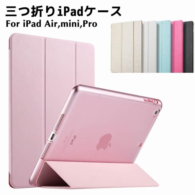 iPad air2ケース   PUレザーケース iPad mini4/5...