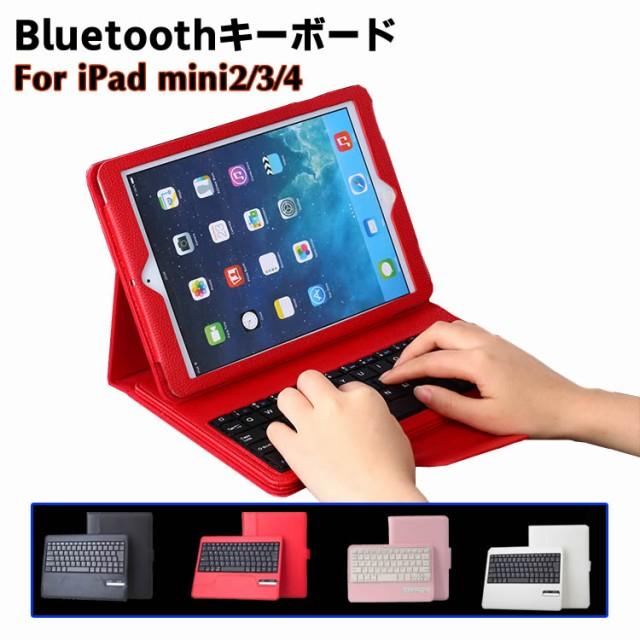 iPad miniシリーズ用PUレザー ケース付 iPad mini...