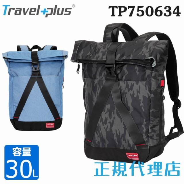 0bda6d7474fe TravelPlus TP750634 バックパック スクエアリュック レディース メンズ ビジネスリュック アウトドア バッグパック カジュアル  30L