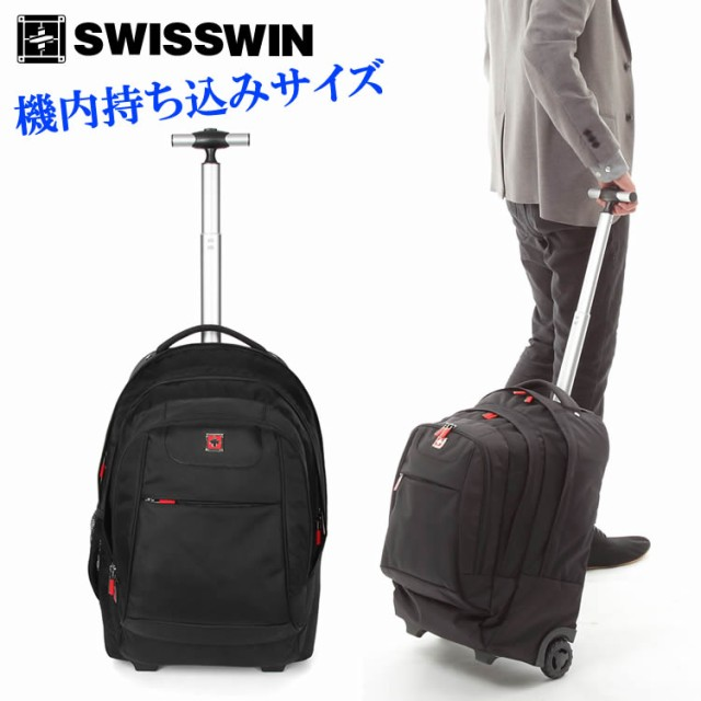 SWISSWIN SWE1058 キャリーバッグ リュックキャリ...