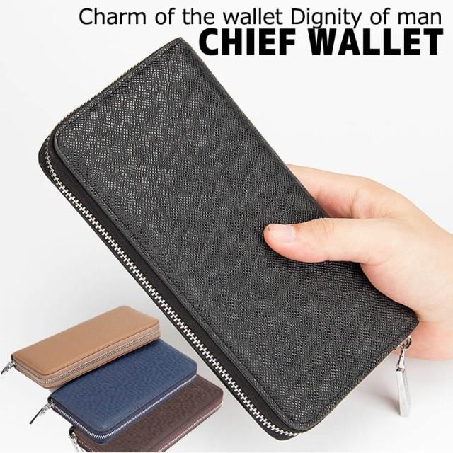 メンズ財布 長財布 厳選PUレザー財布カードケース...