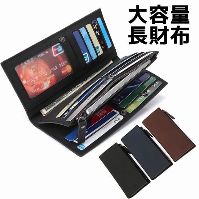 【CW806】大容量 長財布 厳選PUレザー財布カード...