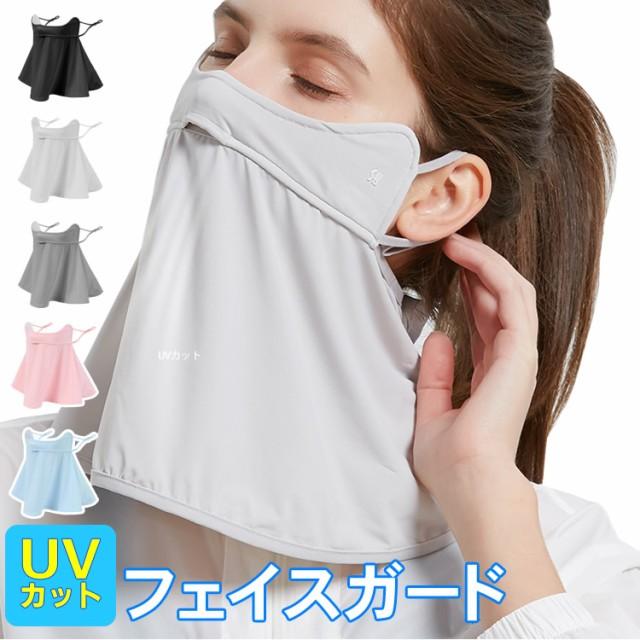 ひんやり フェイスカバー UVカット 接触冷感 夏用...