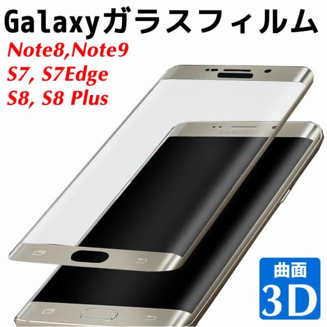 Galaxy S7 / Galaxy S7 Edge / Galaxy S8 / Galax...