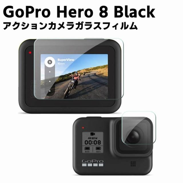 2枚入り  GoPro Hero8 Black Sport アクションカ...