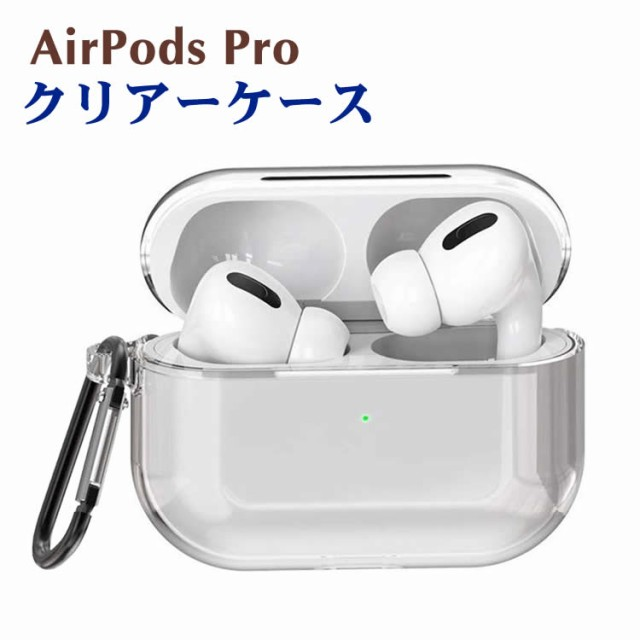 AirPodsPro 第3世代用ケース  AirPods Pro ケース...
