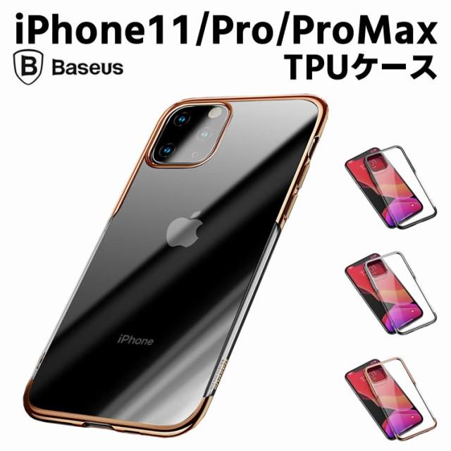 【Baseus正規品】 衝撃吸収ケース iPhone11 iPhon...