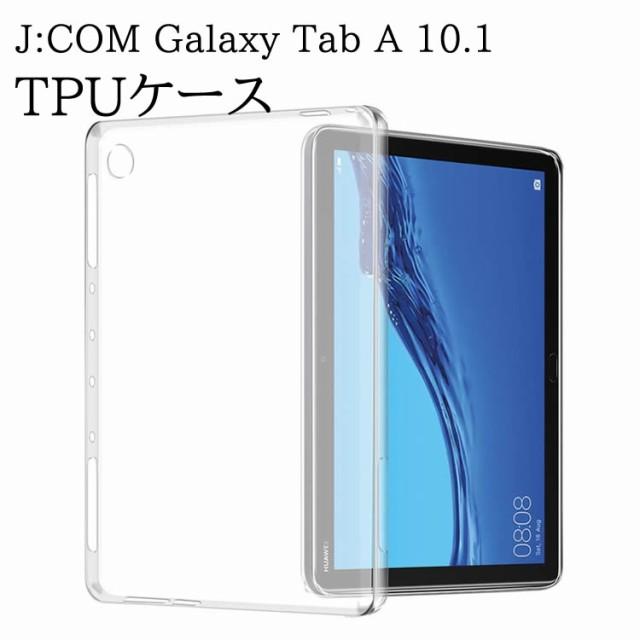 J:COM Galaxy Tab A 10.1 2019(SM-T510 /T515) ...