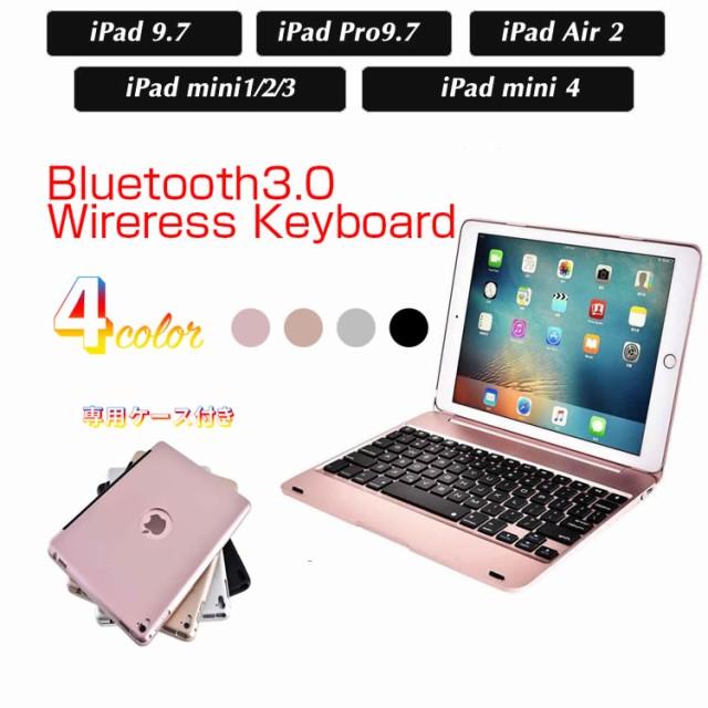 NEW iPad 9.7(2017) iPad Pro9.7 air2専用 iPad m...