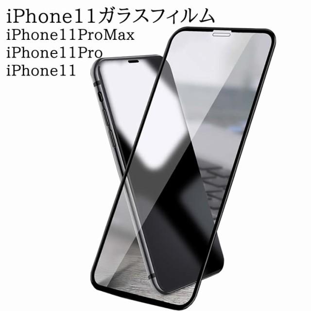iPhoneガラスフィルム 全面保護 ガラスフィルム i...