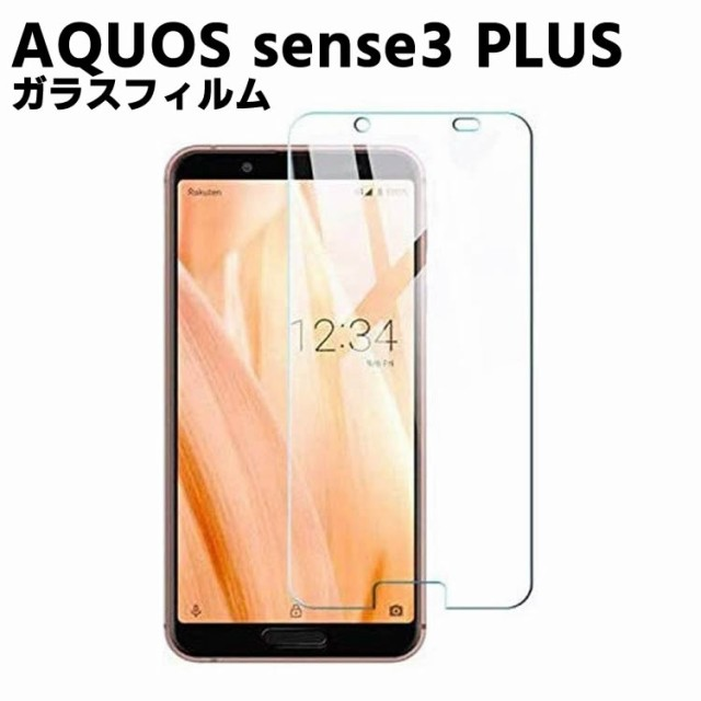 AQUOS sense3 Plus SHV46 ガラスフィルム 強化ガ...
