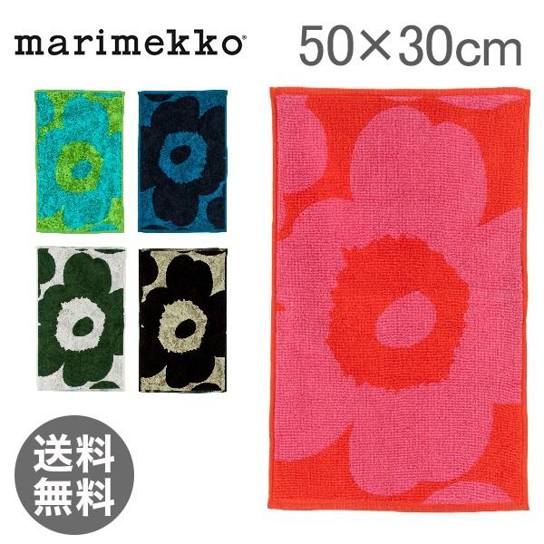 マリメッコ Marimekko ゲストタオル ウニッコ 50...