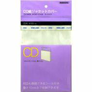 【Goods】 CD紙ジャケットカバー