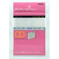 【Goods】 CD PケースOPカバー