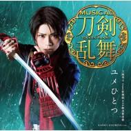 【CD Maxi国内】 刀剣男士 team新撰組 with蜂須賀...