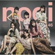 【CD Maxi】 乃木坂46 / インフルエンサー 【初回...